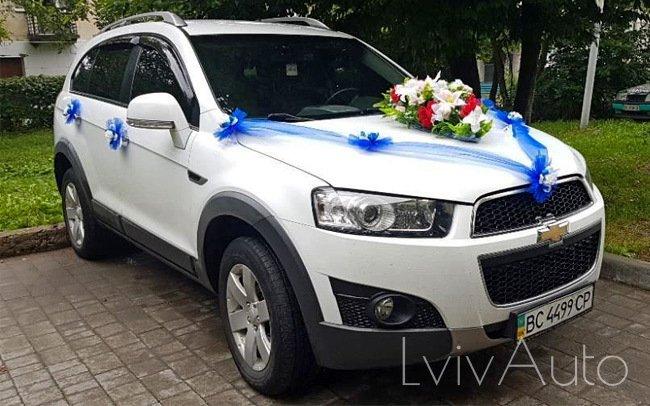 Аренда Chevrolet Captiva на свадьбу Львів