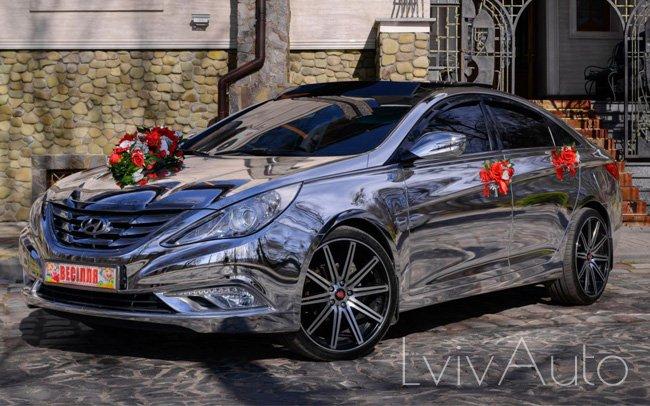 Аренда Hyundai Sonata Хромированная на свадьбу Львів
